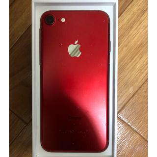 アップル(Apple)のiPhone7 レッド 128gb シムフリー 付属品全て(スマートフォン本体)