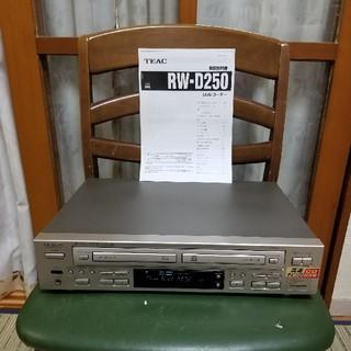 15年取説付!新品同様完動品!TEAC業務用CDレコーダーRW-D250(その他)