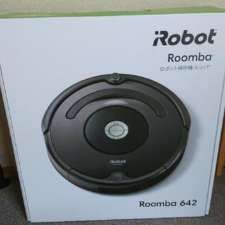 アイロボット(iRobot)のリプトン様専用 ルンバ642 新品未開封(掃除機)