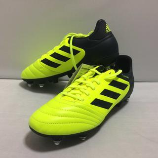 アディダス(adidas)のadidas COPA 17.2 SG 新品 27.5cm(シューズ)