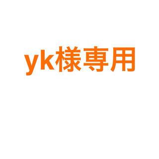 アークテリクス(ARC'TERYX)のyk様専用 アークテリクス(リュック/バックパック)