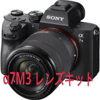 ソニー(SONY)の新品☆未開封 Sonyカメラ α7M3 レンズキット(ミラーレス一眼)