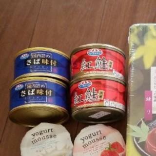 食品詰め合わせセット(レトルト食品)