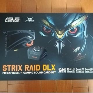 エイスース(ASUS)のASUS STRIX RAID DLX ゲーミング・ハイレゾ対応 サウンドカード(PCパーツ)