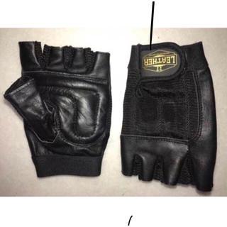 ソフトレザージムグローブ(手袋)