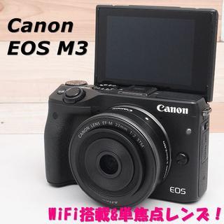 キヤノン(Canon)の☆WiFi搭載&単焦点レンズ☆ Canon キャノン EOS M3 レンズキット(ミラーレス一眼)
