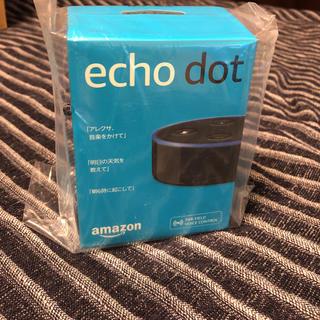 Amazon Echo Dot アマゾン エコードット(スピーカー)