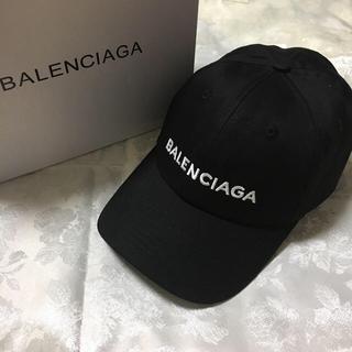 バレンシアガ(Balenciaga)の新品 バレンシアガ キャップ(キャップ)