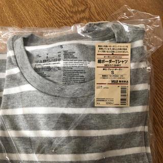 ムジルシリョウヒン(MUJI (無印良品))の新品 オーガニックコットン ボーダーTシャツ 値下げしました❗️(Tシャツ/カットソー(半袖/袖なし))