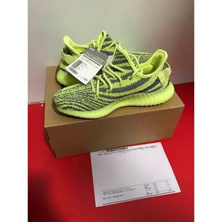 アディダス(adidas)のADIDAS YEEZY BOOST 350 V2 サイズ27.5(スニーカー)