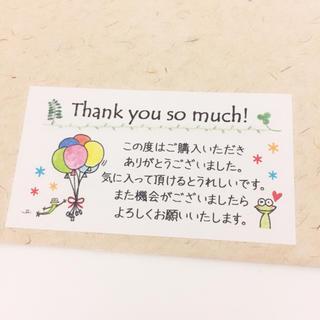 No.81 ジェームス君の角形☺︎ サンキューシール 〔 みきのかたろぐ 〕(カード/レター/ラッピング)