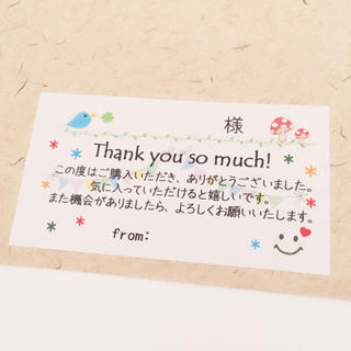 No.86 キノコと青い鳥☺︎角形【様】サンキューシール 〔 みきのかたろぐ 〕(カード/レター/ラッピング)