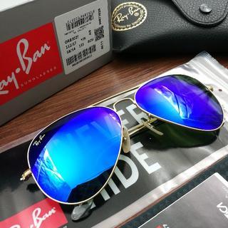 レイバン(Ray-Ban)のレイバン*RayBan サングラス RB3025-112-17(サングラス/メガネ)