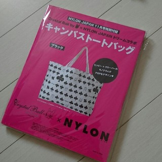 クリスタルボール(Crystal Ball)の♥CRYSTAL BALL by H.D.R.inc.×NYLON JAPAN♥(トートバッグ)