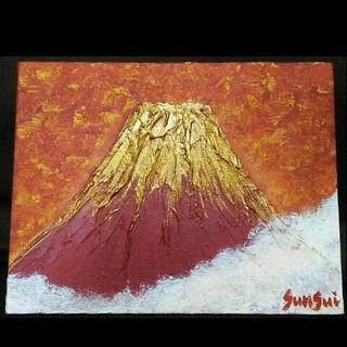 油絵 油彩 絵画「金運開運 煌き赤富士」富士山 日の出 霊峰 風水画