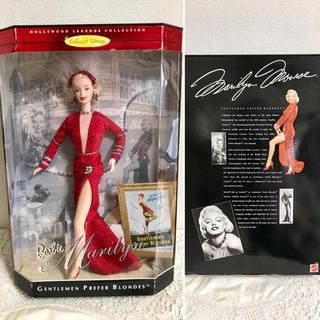 バービー(Barbie)のマリリン・モンローバービー「紳士は金髪がお好き」レッドドレス 未開封!(ぬいぐるみ/人形)