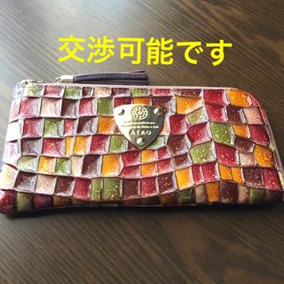 アタオ(ATAO)のアタオ  人気のリモ ヴィトロ セピアボルドー  美品(財布)