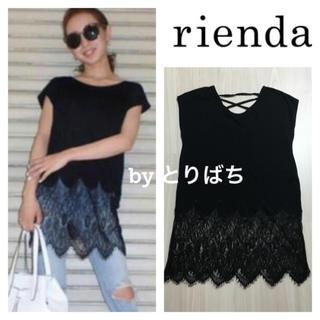リエンダ(rienda)のrienda♡スカラレースTOP ブラック(Tシャツ(半袖/袖なし))
