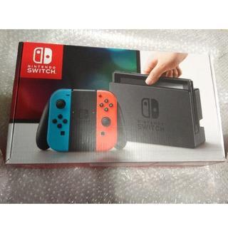 ニンテンドースイッチ(Nintendo Switch)のゆうちゃん様専用(家庭用ゲーム本体)