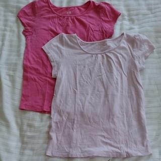 ザラ(ZARA)のH&M☆Tシャツ☆2枚☆ベーシック☆130  (Tシャツ/カットソー)