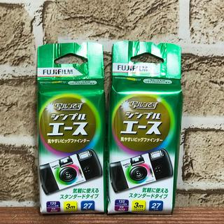 フジフイルム(富士フイルム)の写ルンです【2個】(フィルムカメラ)