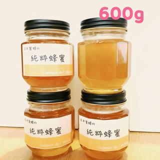 日本蜜蜂の蜂蜜  150g×4個セット(野菜)