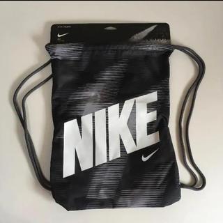 ナイキ(NIKE)の新品 Nike ジムサック グレー ヤングアスリート ナップサック トレーニング(リュック/バックパック)
