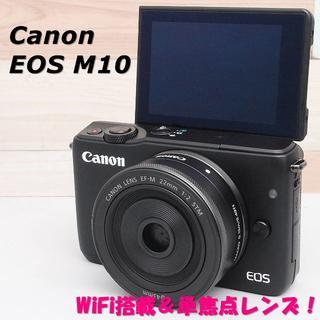 キヤノン(Canon)の☆WiFi搭載&単焦点!☆ Canon キャノン EOS M10 レンズキット(ミラーレス一眼)