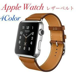 ☆アップルウォッチ ベルト レザーバンド AppleWatch用 交換ベルト(腕時計(デジタル))