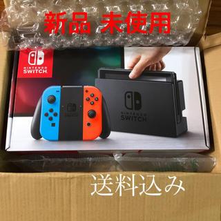 ニンテンドースイッチ(Nintendo Switch)の任天堂Switch 本体 新品 ネオンブルー ネオンレッド (家庭用ゲーム本体)