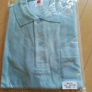 半袖ポロシャツLL (ポロシャツ)