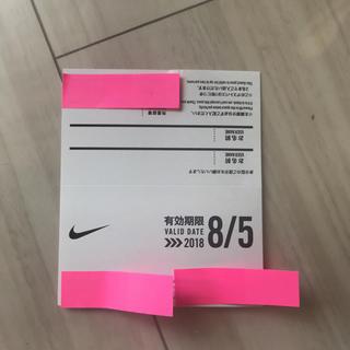 ナイキ(NIKE)のばてぃ様専用ページ☆ナイキエンプロイストアチケット(ショッピング)