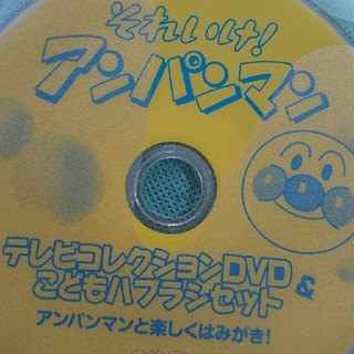 アンパンマンDVD(キッズ/ファミリー)