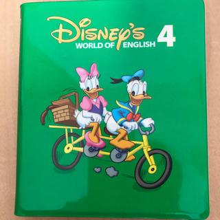 【新品同様】DWE ディズニー英語 ストレートプレイ4(キッズ/ファミリー)