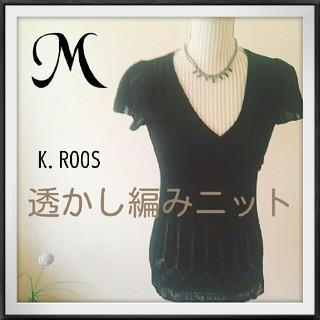 キャサリンロス(KATHARINE ROSS)の最終値下げ❕鍵編み風ニット♥ブラック(ニット/セーター)