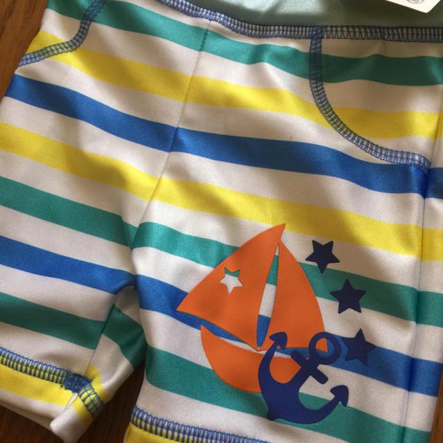 021a63d7c2c7e AEON - 新品 水着 男の子 水遊びパンツ 80サイズの通販 by mimiの雑貨屋 ...