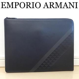 Emporio Armani - 本日価格☆正規品☆美品☆エンポリオ・アルマーニ クラッチバッグ
