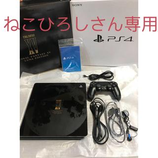 プレイステーション4 本体 ファイナルファンタジー PS4(その他)
