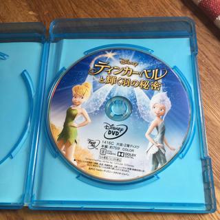 ディズニー(Disney)のティンカーベルと輝く羽の秘密(キッズ/ファミリー)