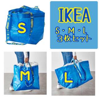 イケア(IKEA)の IKEA イケア キャリーバッグ S.M.L3点セット(エコバッグ)