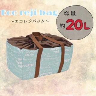 最安価格 新品 レジカゴ エコレジ バッグ 英字 ブルー エコバッグ 便利買い物(エコバッグ)