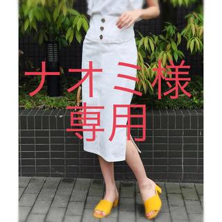 ザラ(ZARA)のハイウエストタイトスカート(ひざ丈スカート)
