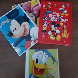 ディズニー(Disney)の【DWE】 ディズニー ファミリーダンスパーティー(キッズ/ファミリー)