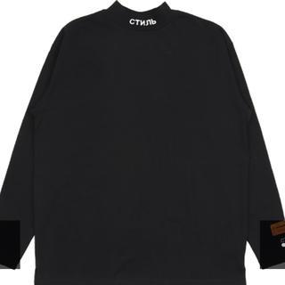 シュプリーム(Supreme)のheron preston (Tシャツ/カットソー(七分/長袖))
