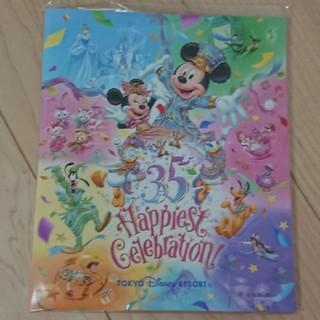 ディズニー(Disney)の東京ディズニーランド 35周年 ハピエストセレブレーション フォトアルバム(キャラクターグッズ)