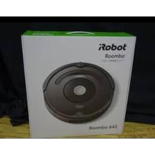 アイロボット(iRobot)のルンバ642(掃除機)