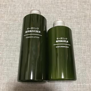 ムジルシリョウヒン(MUJI (無印良品))のオーガニック 薬用美白シリーズ 無印良品(化粧水 / ローション)