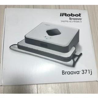 アイロボット(iRobot)のブラーバ 371j(掃除機)