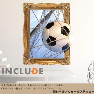 ウォールステッカー サッカー ゴール 得点 シュート トリックアート 3D (その他)