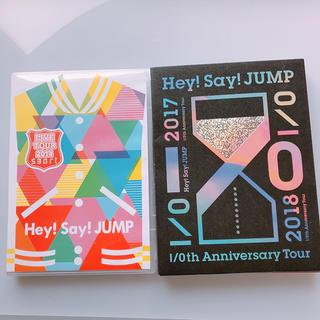 ヘイセイジャンプ(Hey! Say! JUMP)のHey! Say! JUMP DVDセット(ミュージック)